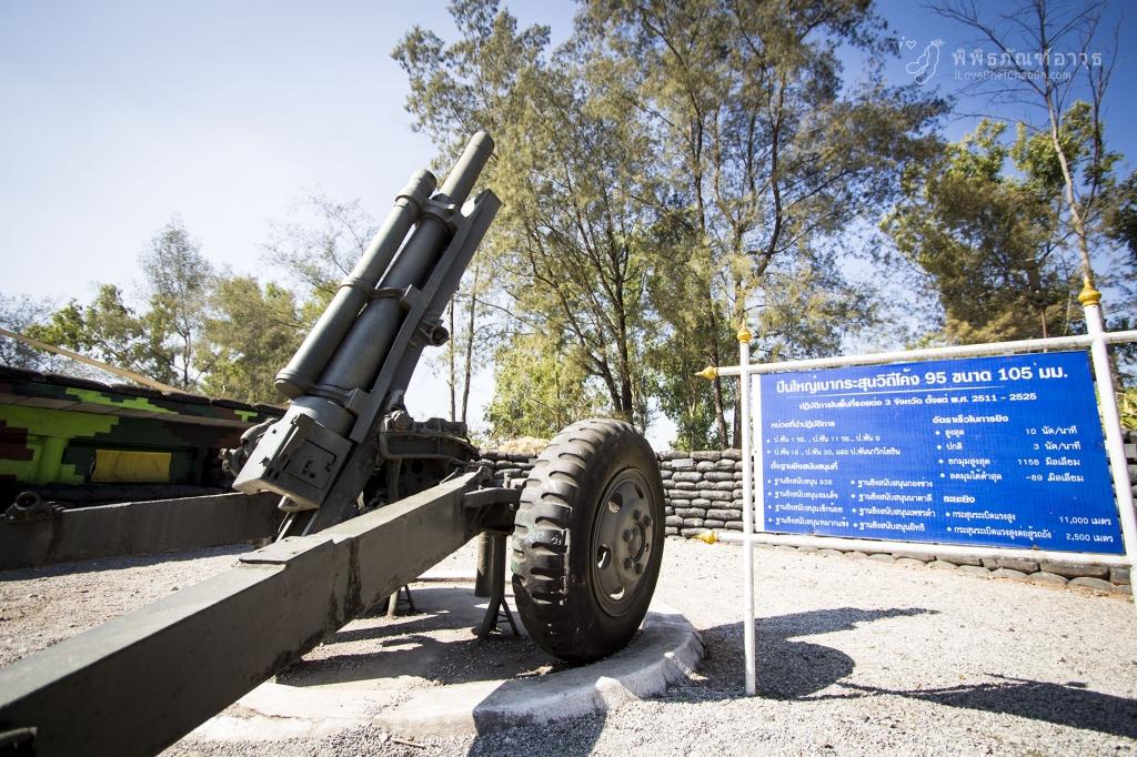 พิพิธภัณฑ์อาวุธ3