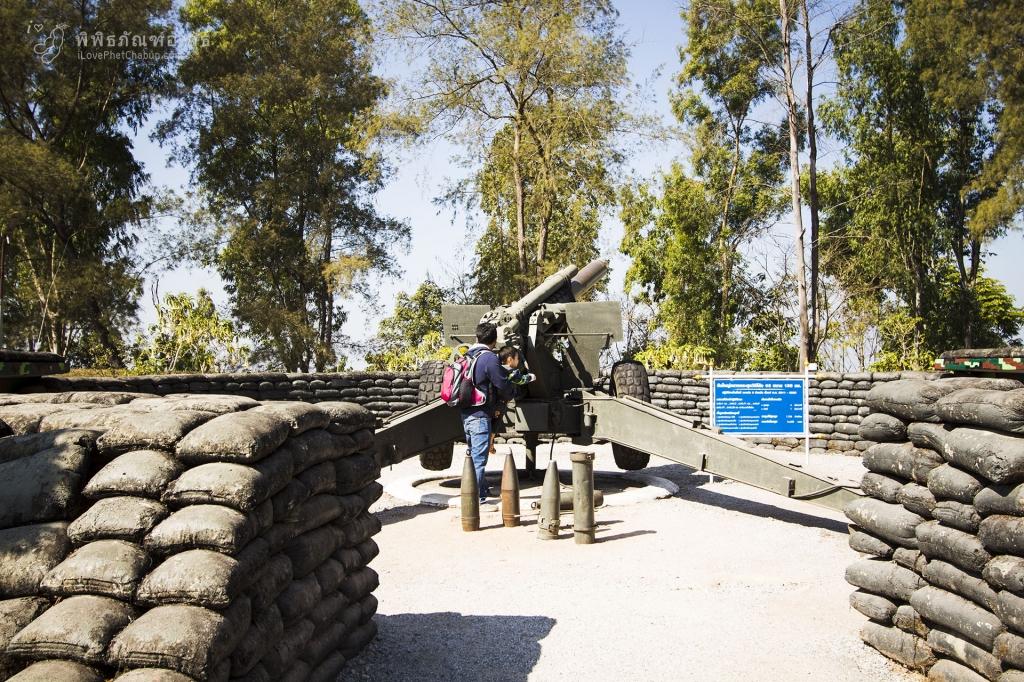 พิพิธภัณฑ์อาวุธ6