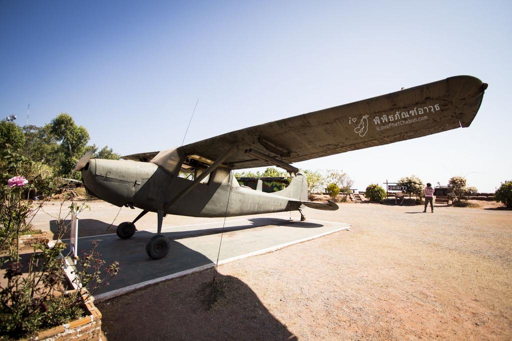พิพิธภัณฑ์อาวุธ8