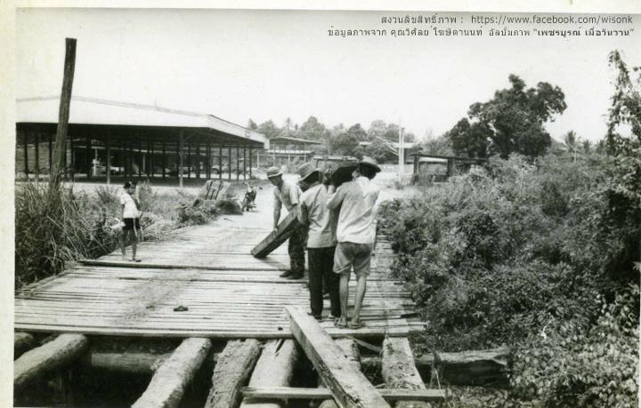 082-สะพานหลังตลาดพัฒนาเก่า