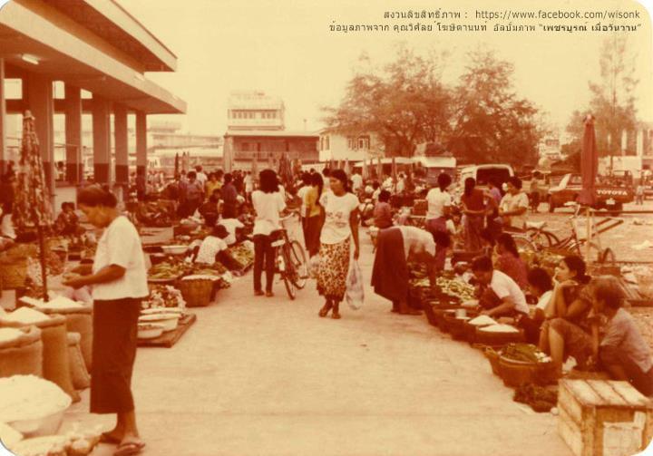 109-ตลาดเทศบาล 2 เมื่อเปิดใหม่ ๆ