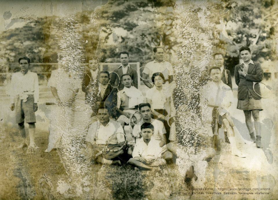 146-กลุ่มผู้เล่นกีฬาเทนนิส หล่มสัก