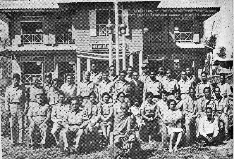 160-พิธีเปิด ที่ว่าการ กิ่งอำเภอหนองไผ่ แยกจาก อำเภอวิเชียรบุรี