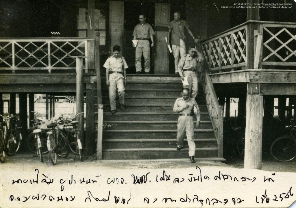 189-ศาลากลางหลังดั้งเดิม