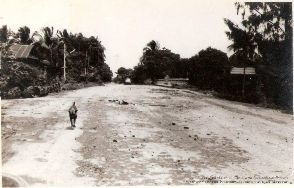 198-ถนนสายเทพาพัฒนาตอนเริ่มสร้างใหม่ ๆ