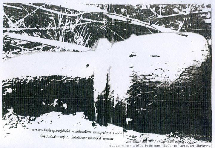 020-เสาหินรูปคล้ายตะปู