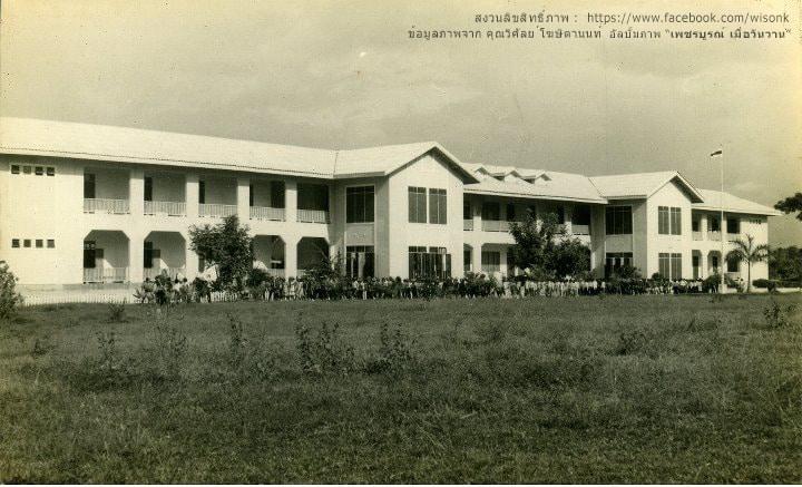 038-โรงเรียนวิทยานุกูลนารี1