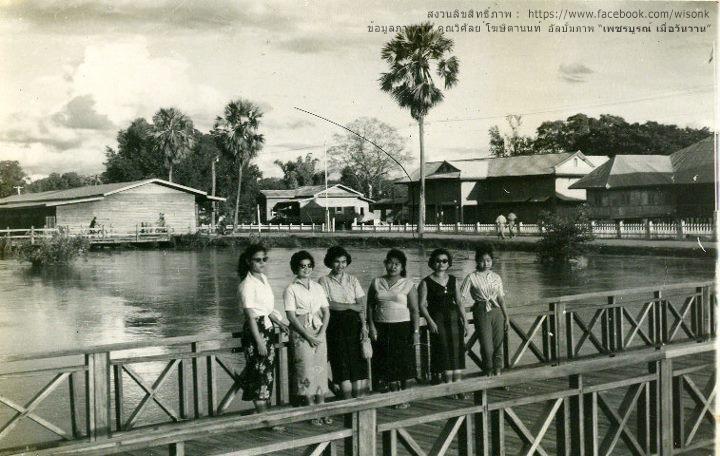 042-สะพานทางเดินเข้าศาลาประชาคม หน้าศาลากลางหลังเก่า