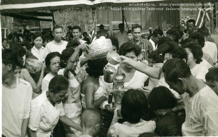 043-สรงน้ำพระพุทธมหาธรรมราชาที่วัดไตรภูมิ
