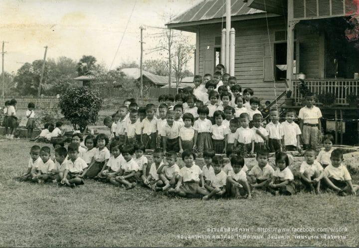 049-โรงเรียนอนุบาลเพชรบูรณ์