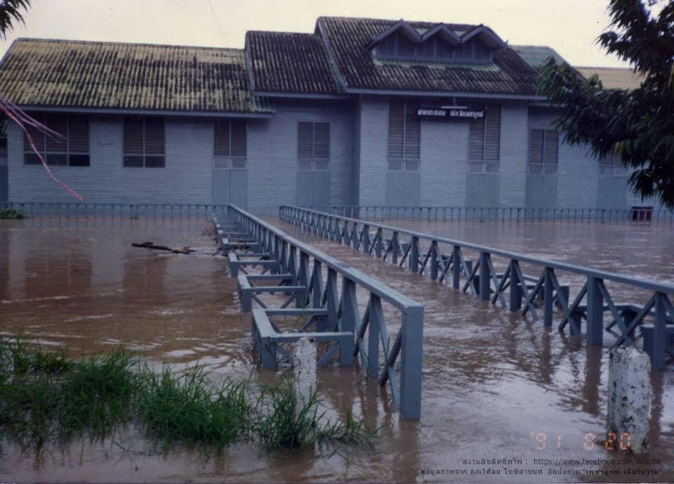 058-ศาลาประชาคมตอนน้ำท่วม
