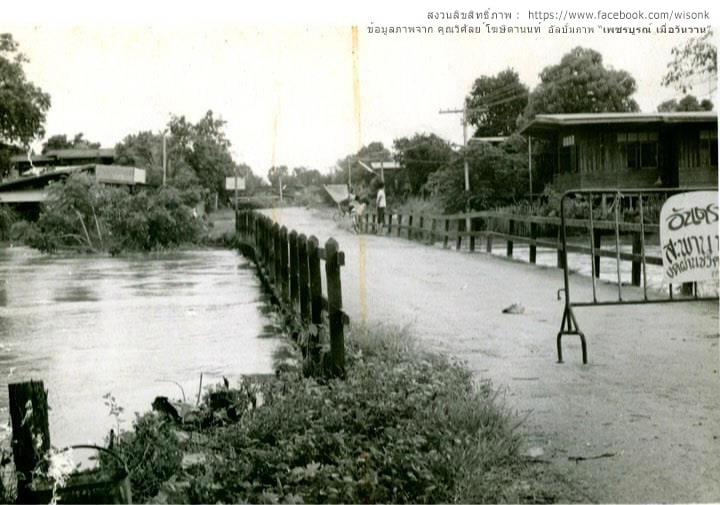 059-สะพานข้างเทศบาลฯ ทางไปถนนประชาสิทธิ์