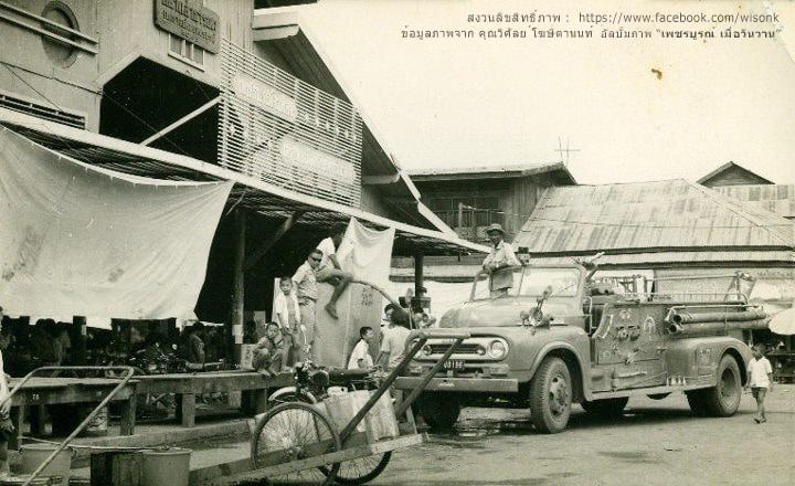 060-ตลาดเทศบาล 1 เมื่อก่อนไฟไหม้