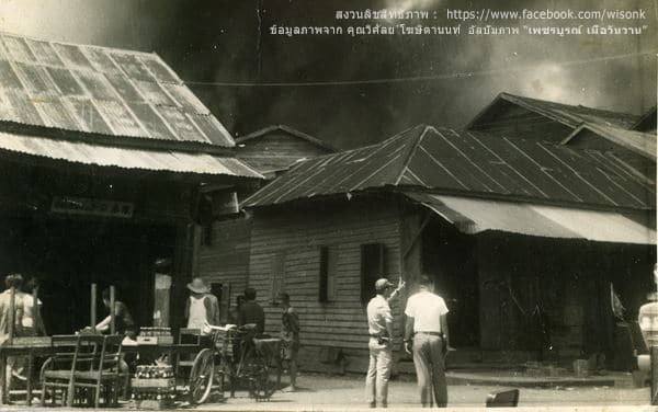 061-ไฟไหม้ใหญ่ตลาดเพชรบูรณ์ 1