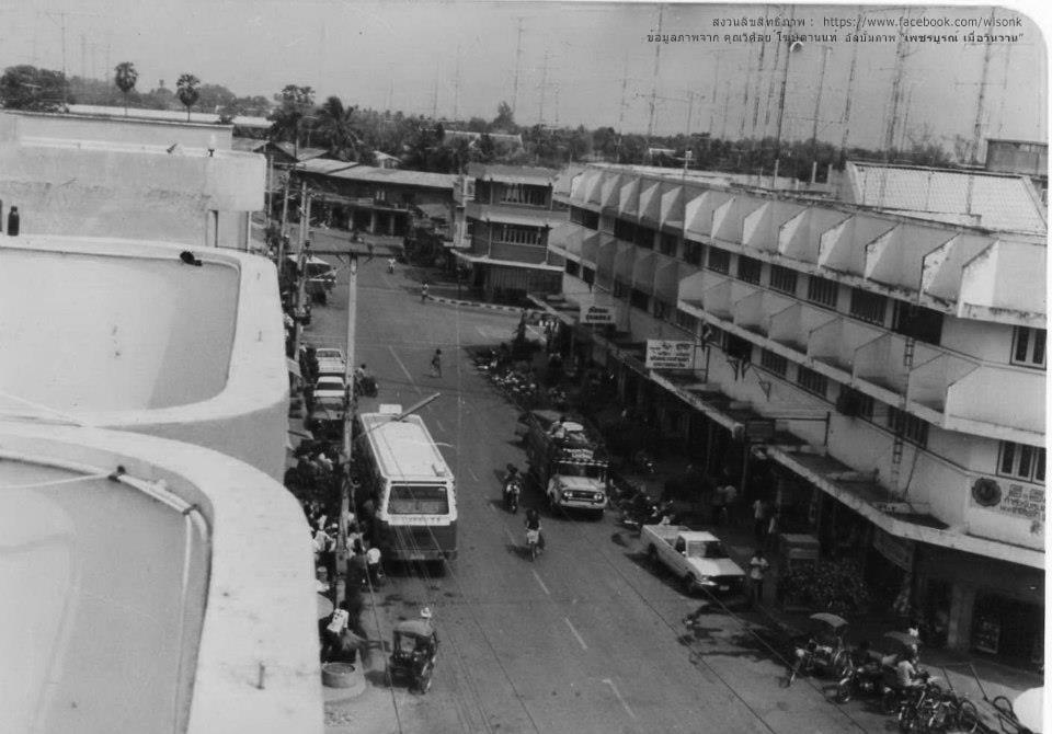 067-ภาพถนนเพชรเจริญในสมัยก่อน