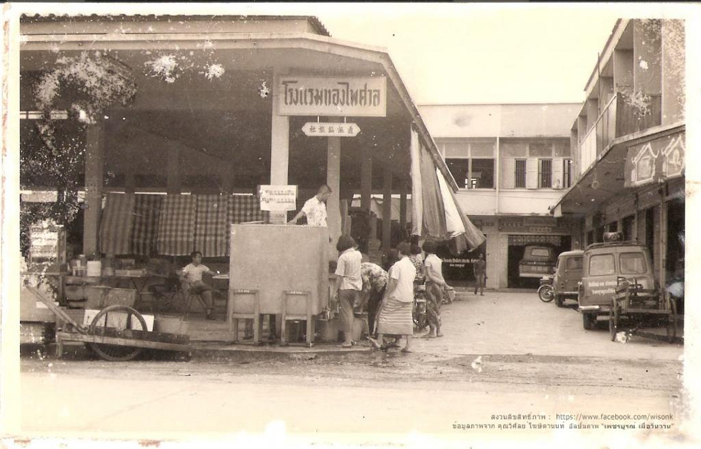 069-ซอยข้างธนาคารไทยพาณิชย์ปัจจุบัน มองเห็นโรงแรมทองไพศาล