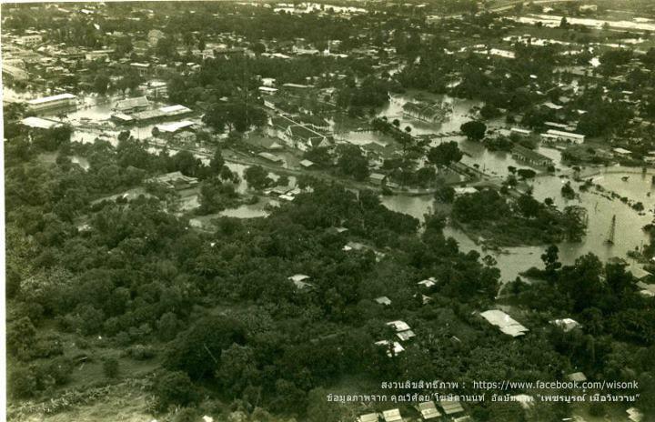 07-น้ำท่วมเพชรบูรณ์ พ.ศ