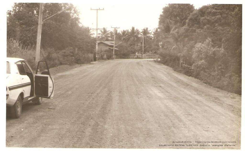 071-ทางโค้ง ถนนเพชรเจริญ