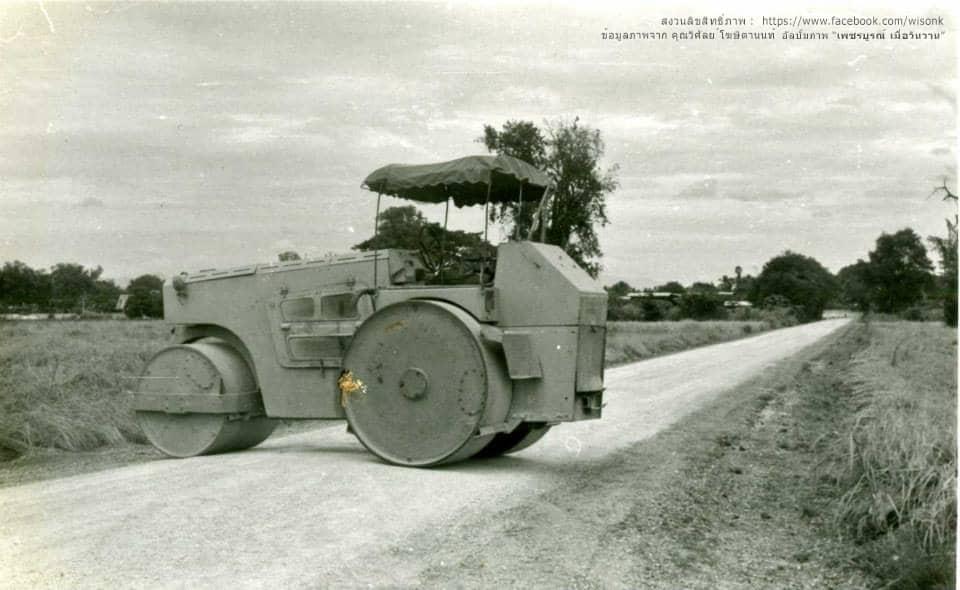 072-การก่อสร้างถนนลาดยาง ถนนสายเพชรเจริญ
