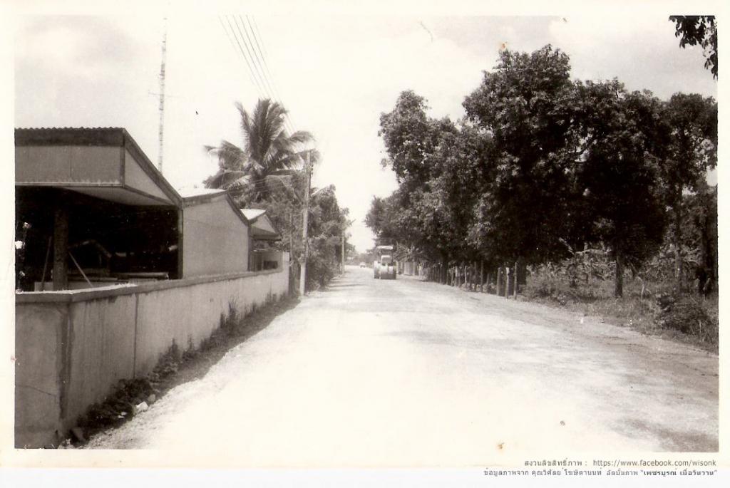 074-การก่อสร้างถนนกลางเมืองพัฒนา ข้างโรงไอศรีมแพนต้า