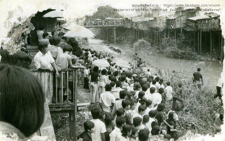 077-บรรยากาศการแข่งเรื่อทวนน้ำ หน้าวัดไตรภูมิ ในงานประเพณีอุ้มพระดำน้ำ สมัยก่อน