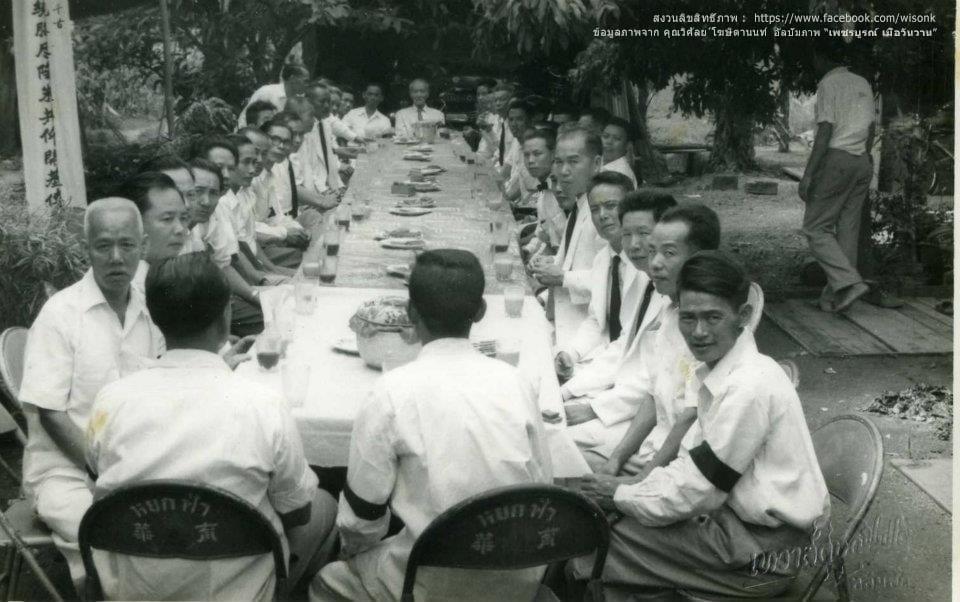 089-กลุ่มคหบดีชาวจีน ในตลาดหล่มสัก