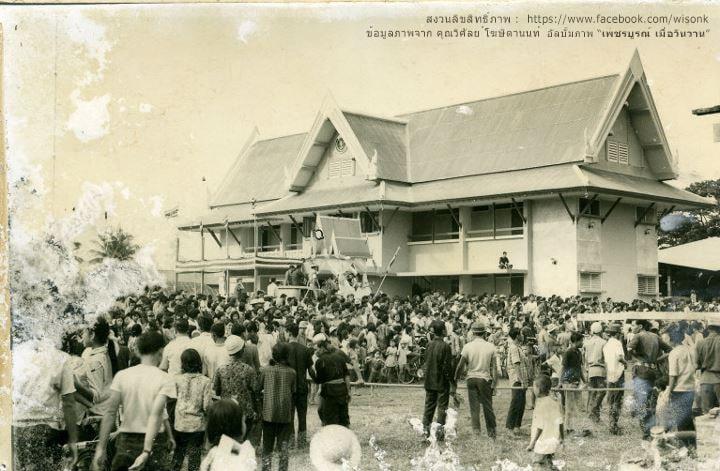 093-การละเล่นในเทศกาลสงกรานต์ที่เทศบาลฯ