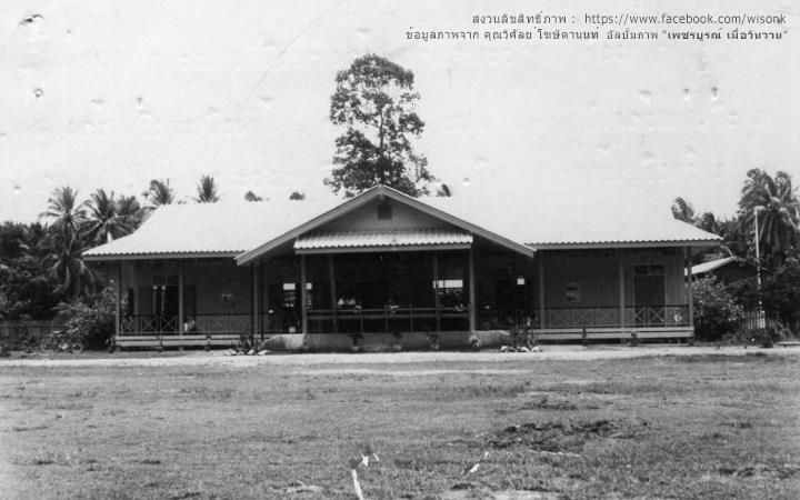 095-อาคารเรียนชั้นประถม โรงเรียนบ้านเหนือวัดใหม่ (วัชระวิทยาคาร)