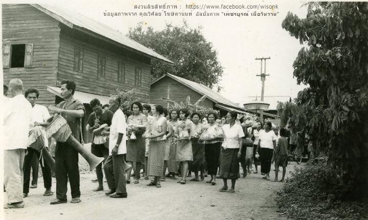 097-ขบวนแห่นาค ของครอบครัวพรหมประเสริฐ