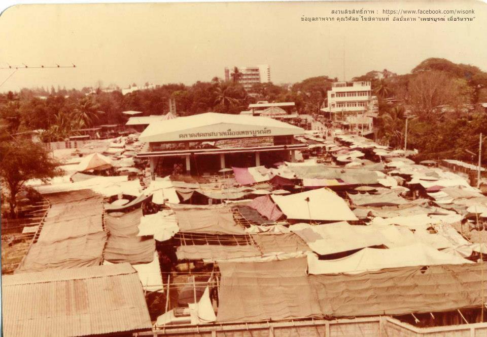 104-ตลาดเทศบาล 2 ในยุคแรก ๆ