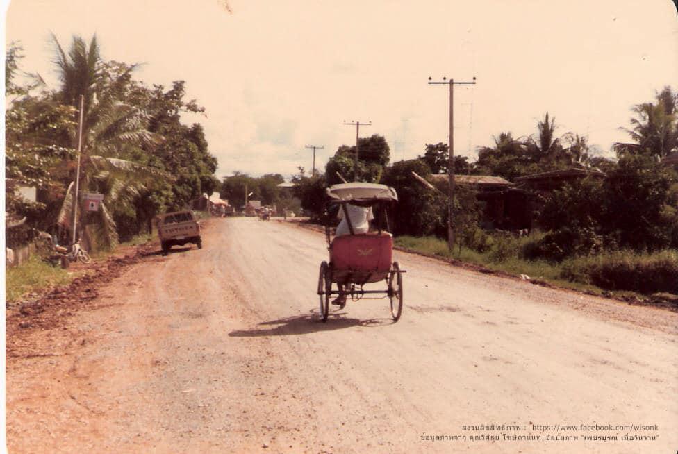 106-ถนนประชาสิทธิ์ในอดีต