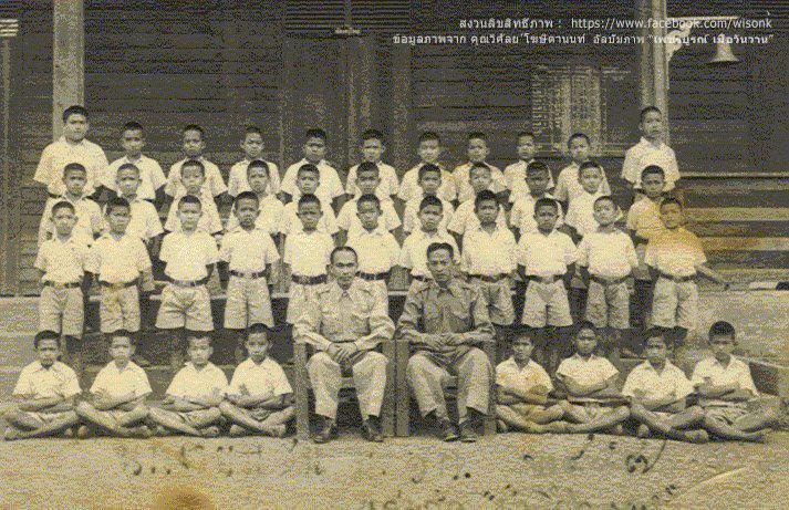 114-ครูและนักเรียนโรงเรียนศักดิ์วิทยาคาร หล่มสัก