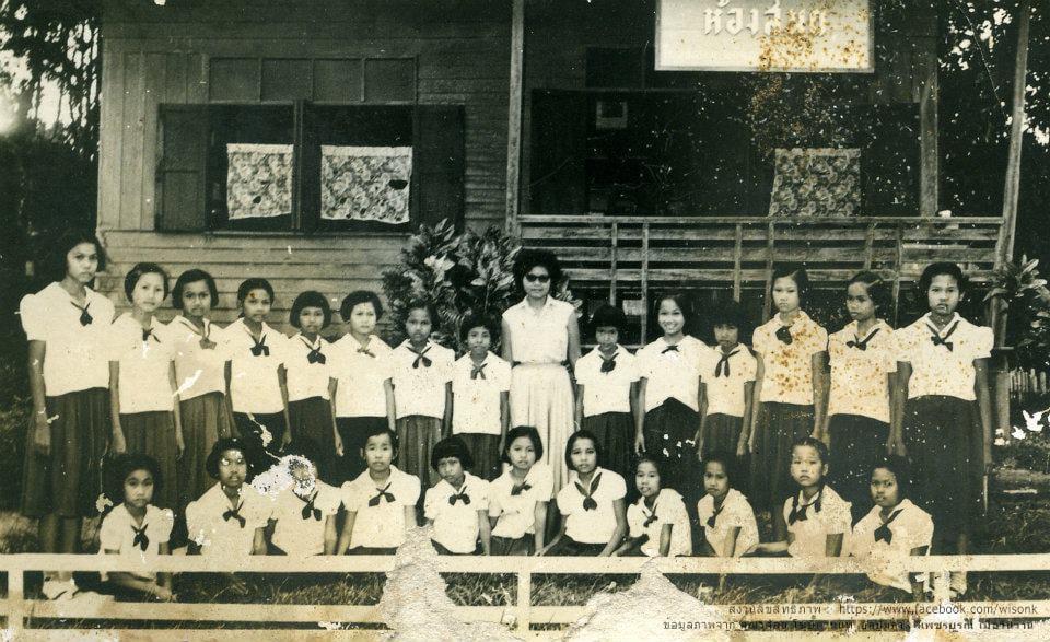 125-ห้องสมุด โรงเรียนบ้านสะเดียง