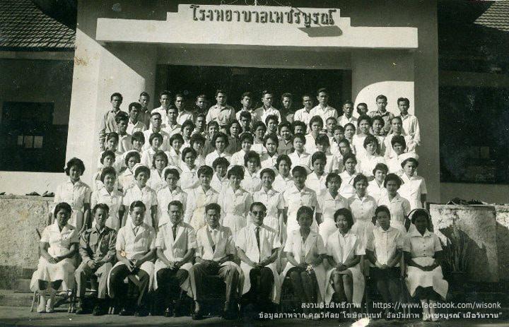 136-โรงพยาบาลเพชรบูรณ์ในอดีต