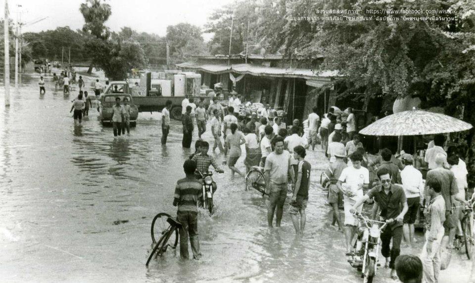 142-ภาพน้ำท่วม บริเวณสี่แยกข้าง สนงเทศบาลเมืองเพชรบูรณ์