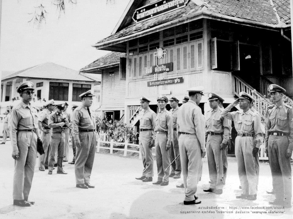 143-การต้อนรับจเรตำรวจมาตรวจโรงพักเพชรบูรณ์ สมัยที่ยังสร้างด้วยไม้