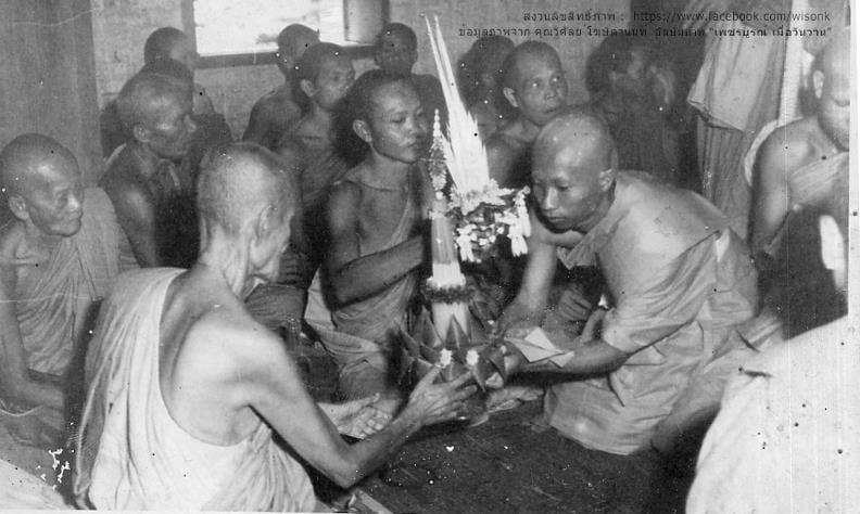 153-หลวงพ่อทบ ที่วัดช้างเผือก สะเดียง