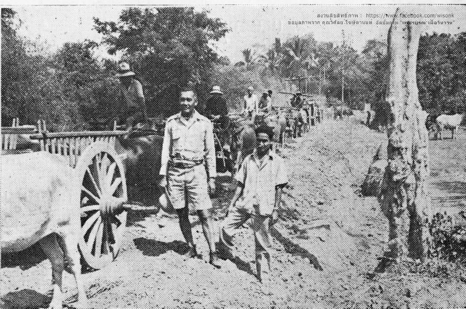 159-รูปการปรับปรุงถนนในหมู่บ้านน้ำร้อน