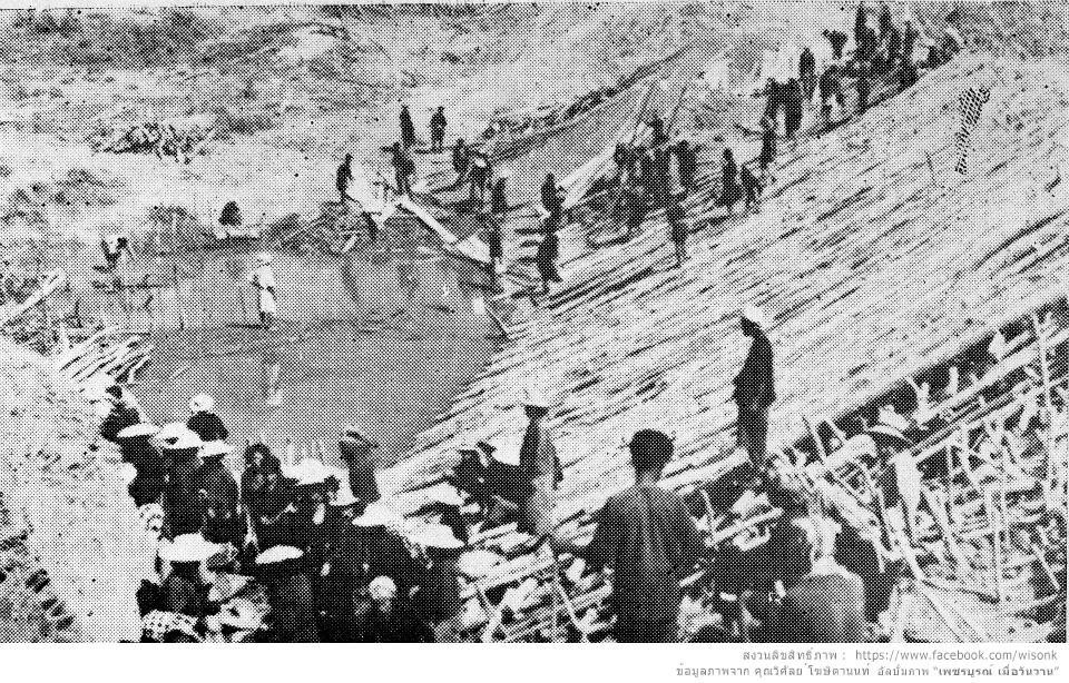 163-ชาวบ้าน อำเภอหล่มเก่า ร่วมแรงกันสร้างฝายกวนจมื่น