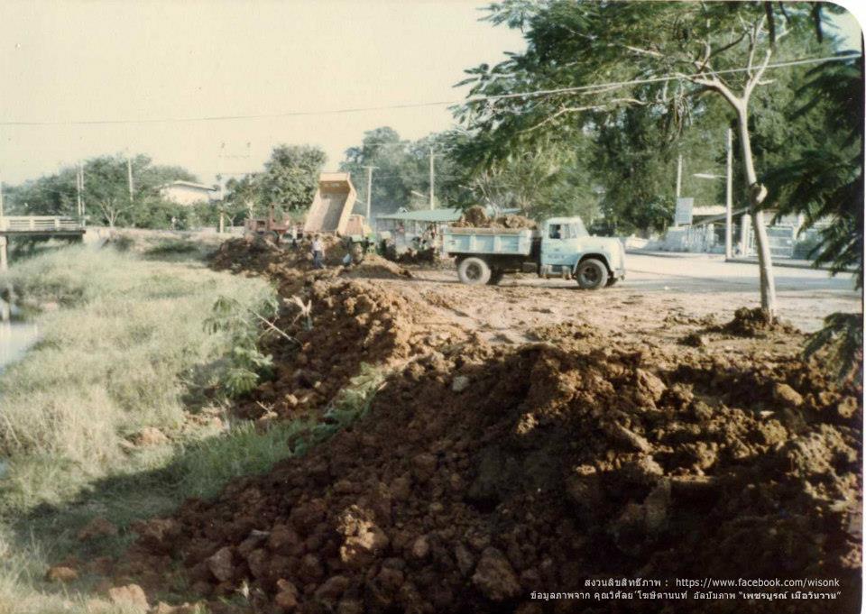 174-ภาพการถมที่ดินเพื่อเริ่มสร้างสวนหย่อม บริเวณหน้าที่ว่าการอำเภอเมืองเพชรบูรณ์