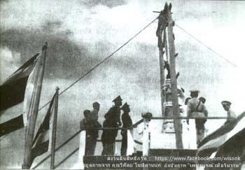 181-พิธียกเสาหลักเมืองหลวง นครบาลเพชรบูรณ์