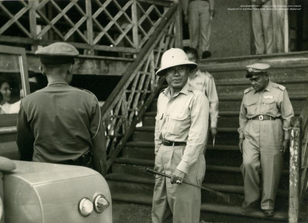 190-จอมพล ถนอม กิตติขจร นายกรัฐมนตรี มาตรวจเยี่ยม ศาลากลางเพชรบูรณ์