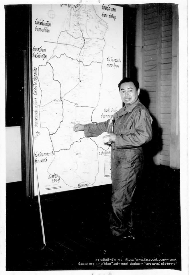 191-พลโท กฤษณ์ สีวะรา แม่ทัพภาคที่ 2 เดินทางมาตรวจสภาพภูมิประเทศที่จังหวัดเพชรบูรณ์