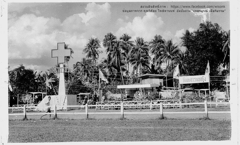 194-บรรยากาศภายในบริเวณจัดงานกาชาดเมื่อ