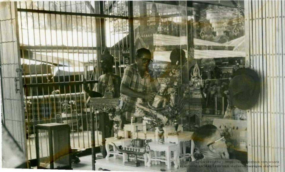 196-นายสุนทร โฆษิตานนท์ ประธานสภาเทศบาลเมืองเพชรบูรณ์ กำลังอัญเชิญพระพุทธมหาธรรมราชา