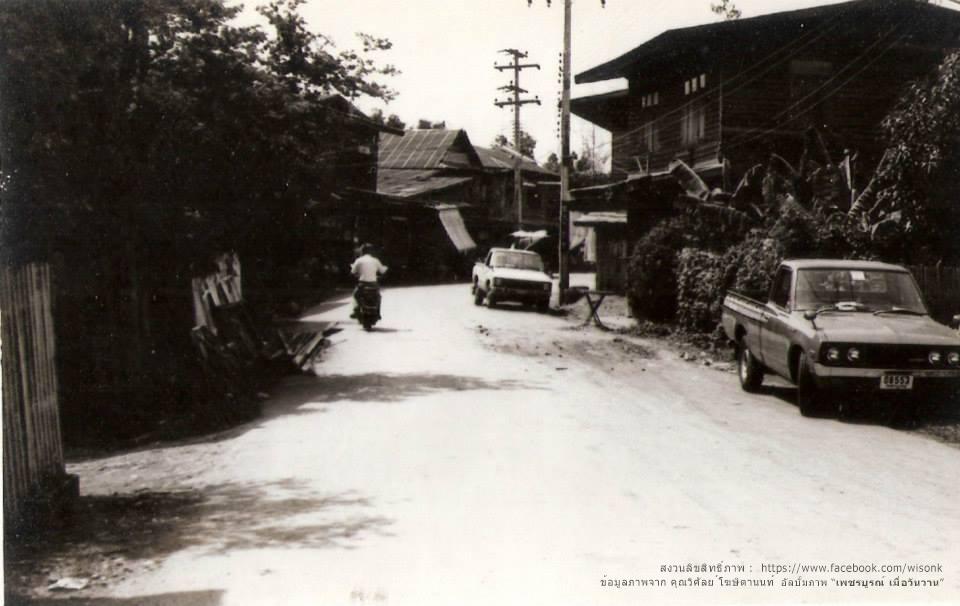 199-ถนนประชาสรรค์ ทางไปสี่แยกบ้านในเมือง หน้าวัดไตรภูมิ