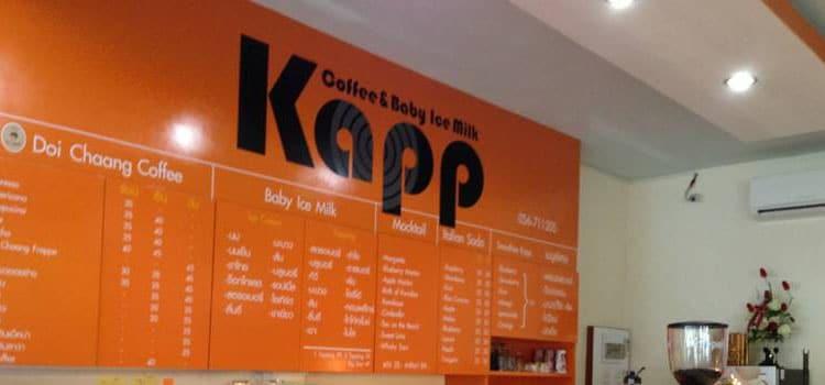 Kapp coffee & babyicemilk